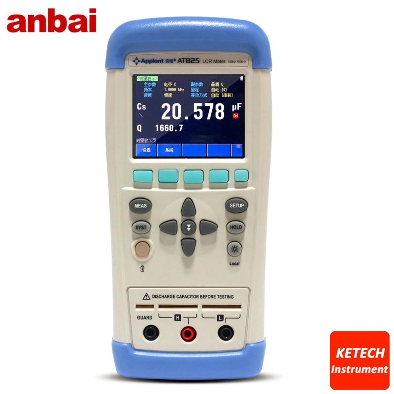 AT825 numérique Portable haute précision LCR mètre 10 KHz L C R Q D Z Theta ESR testeur TFT LCD écran tactile USB AC100-240V - 2