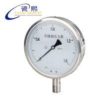 Вся нержавеющая сталь Материал радиальная установка 60 мм Диаметр 2.5% точность жидкого давления Guage