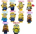 10pcs/lot! Fashion Despicable Me 2 Slap Watch Minion Cartoon Wrist watch Children Silicone Rubber Watches