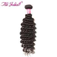 Ali Julia Human Hair Deep Wave Brazilian Hair Weave Bundles 1PC 12 to 26 Inch Remy Hair Extension Natural Color Can Be Colored(China)