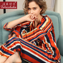 16 momme Fashion Striped 100% mulberry silk pajama sets women long sleeve elegance noble pyjamas natural silk women sleepwear