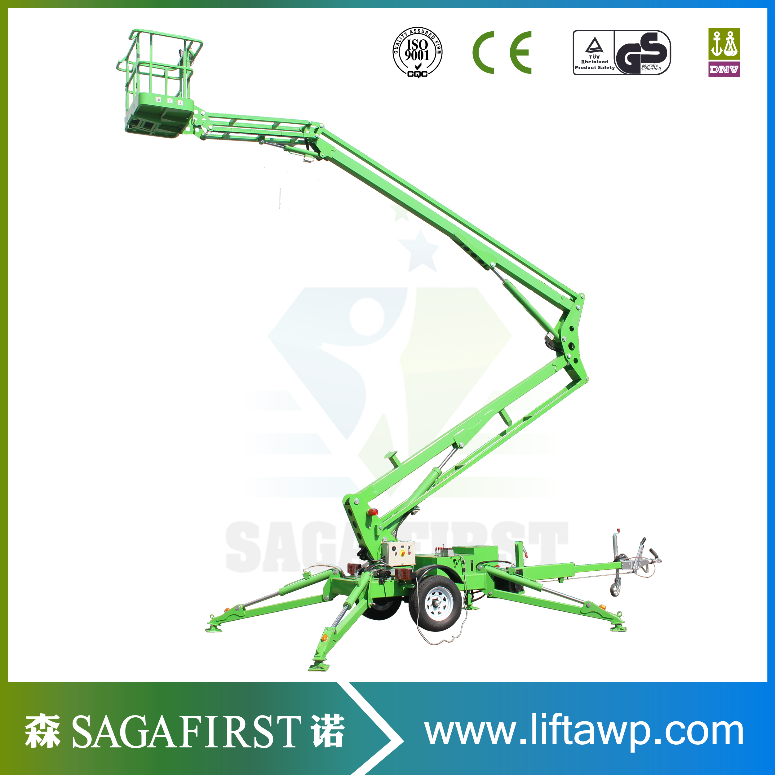 10~16m Electric Telescopic Boom Lift Work Platform