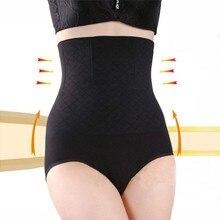 Women High Waist Tummy Control Panties Body Shaper Seamless Belly Slimming Pants Shapewear Girdle Underwear