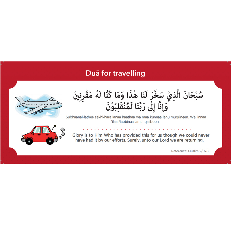 Image 4 - 19 Pcs Muslim Family Dua Sticker Decal Wall Mural Islamic Arabic  Quotes Letters Wall Sticker Bedroom Home Decoration 9x20cmWall  Stickers