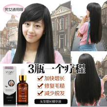 SNAZII Hair Growth Essence Hair Loss Liquid 20ml Dense Hair Fast Sunburst Hair Growth Grow Restoration Pilatory