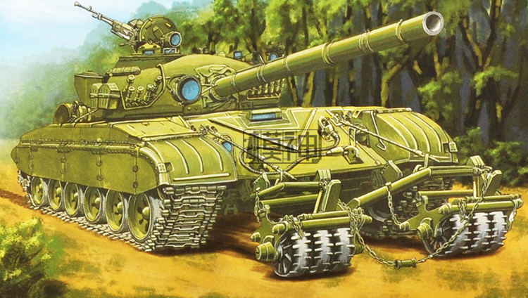 1:35  Assembly Model Chariot Armored Vehicle Russian T-72 Mine Sweeping Tank 80112