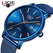 LIGE New Mens Watches Top Brand Luxury Sports Watch Slim Mesh Date Waterproof Quartz For Men Blue Clock Relogio Masculino