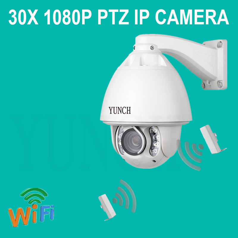 Full HD 1080P Auto tracking PTZ IP camera support Hik wireless wifi CCTV night vision distance up to 150m