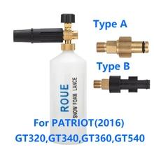 Boquilla de espuma/generador de espuma/pulverizador de espuma de nieve/espuma de jabón de alta presión para Patriot GT320 GT340 GT360 GT540 lavadora