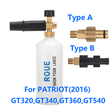 거품 노즐/거품 발생기/눈 거품 랜스 분무기/애국자 gt320 gt340 gt360 gt540 와셔 용 고압 비누 거품