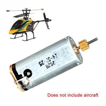Высокое качество, оригинальные WLtoys V912 PRO бесщеточные Запчасти для радиоуправляемого вертолета, хвостового двигателя, V912-p-03