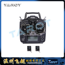Free Shipping/double T10J Remote Controller Receiver TL2730 Version for Rc Helicopter
