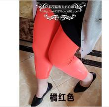 Large size 3XL-6XL 7XL silk pants 9 minutes of pants Thin section Leggings Tights Summer leggings Hook wire can be repaired