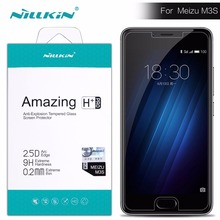 0.2mm 2.5D ARC Amazing H+PRO for meizu m3s Screen Protector Nillkin Tempered Glass For meizu m3s (5.0 inch) free shipping