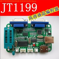 Free shipping USB LCD TV LCD programmer write JT1199 with LCD factory data