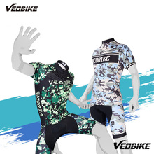 VEOBIKE Camouflage Pro Cycling Jersey Set Bike Uniform Cycle Shirt Ropa Ciclismo Bicycle Wear MTB Sports Breathable Clothing