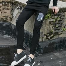 2016 begrenzte Regelmäßige Neue Männer Marke Slim Jogger Hosen Appliques Mens Joggers Feste Hosen Casual Male Jogginghose Homme