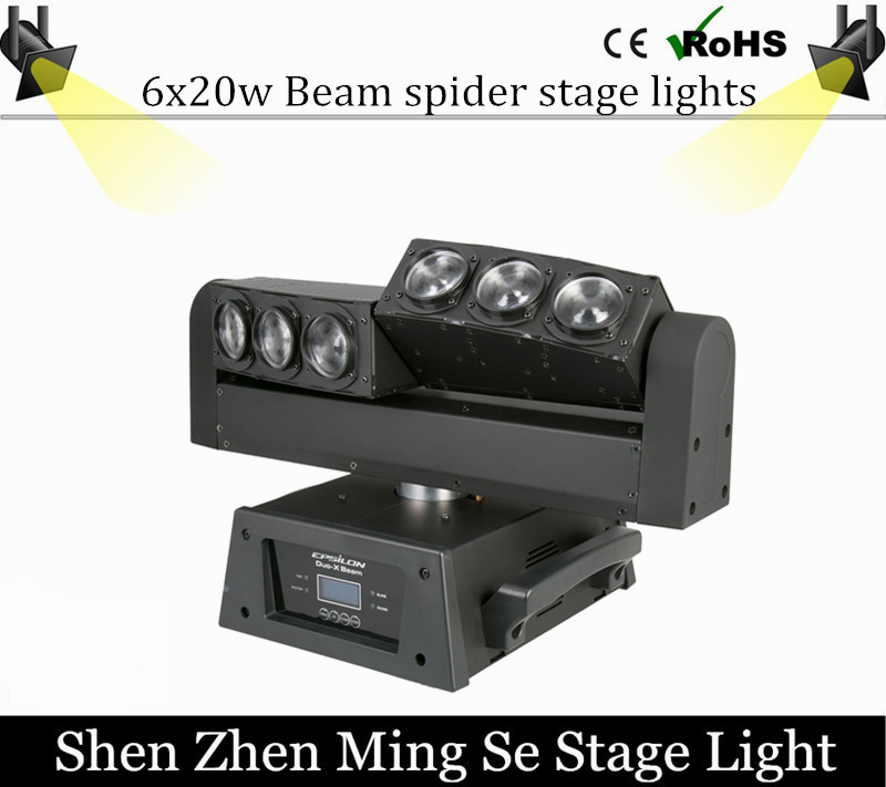 2017 new 6x20w Beam spider stage light  RGBW 4in1 led spider beam light led  bar beam moving head beam led spider light rgbw