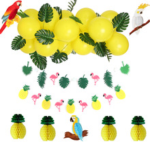 35pcs Summer Party Decoration Set Balloon Monstera Leaves,Honeycomb Pineapple/Parrots,Flamingo Pineapple Garland Tropical Luau