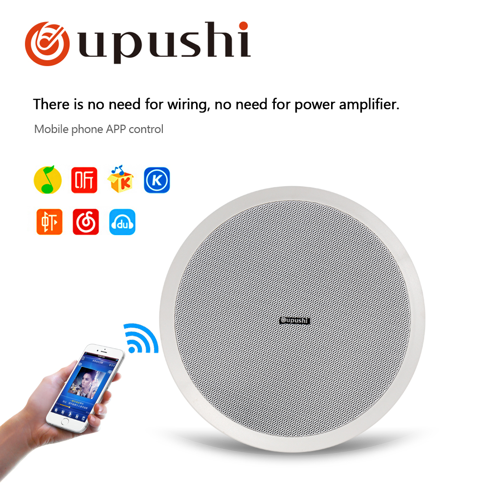 oupushi  ce802  10-20W wifi   in-ceiling speaker  to Home theater system and  Family background music systemoupushi  ce802  10-20W wifi   in-ceiling speaker  to Home theater system and  Family background music system