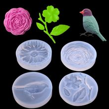 1 Pc Clear Shinny Bird  Flower Leaves Silicone Pendant Mold Resin Casing Craft  Tool  Decoration Making  Jewelry  Tools