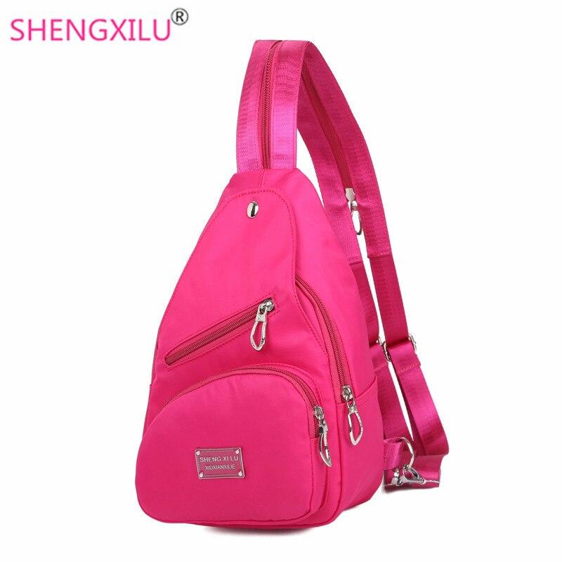 Shengxilu Мода Женщины Рюкзак Новинка 2017 Весна черный холст девочек Дорожная сумка логотип бренда многофункциональный женские сумки