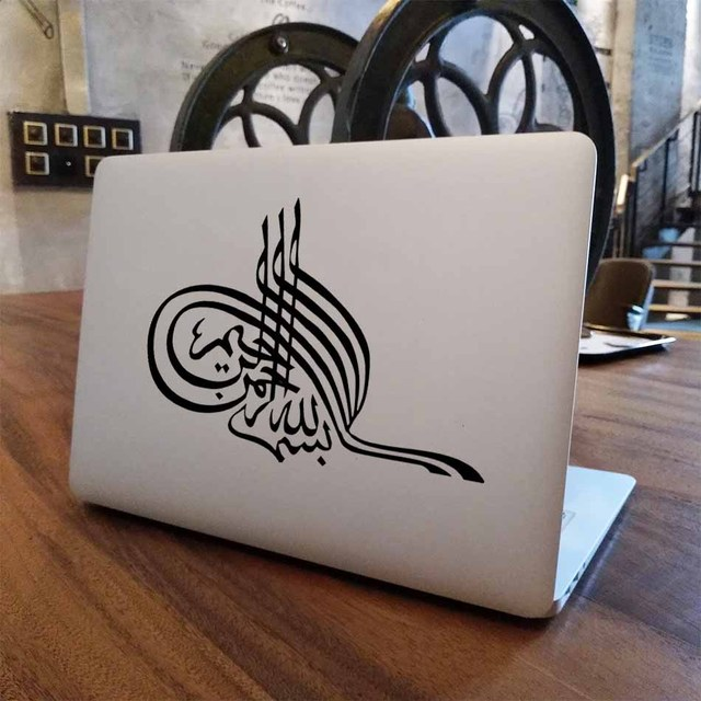 Islamic Sticker for Apple MacBook