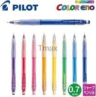 8 צבעים/HCR-197 טייס סט עיפרון מכאני 0.7 מ