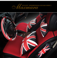 Free Binding Car Seat Cushion Ice Silk Safety Mat Set Automobile Decoration Wine US Flag Massage Net Mattress