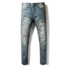 DSEL Brand Retro Design Fashion Mens Jeans Slim Fit Frayed Hole Patchwork Ripped Jeans For Men Nostalgia Color Casual Pants modish solid color hole design narrow feet jeans for men