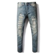 купить DSEL Brand Retro Design Fashion Mens Jeans Slim Fit Frayed Hole Patchwork Ripped Jeans For Men Nostalgia Color Casual Pants  онлайн