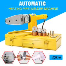 220V 8Pcs Electric Hot Welding Machine Heating Tool PPR PE PP Tube Pipe Welding Machine Electric Welding Tool Accessories(China)