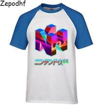 d69f0a42 3D geometry Vaporwave T Shirt men Summer fashion High Quality t-shirt  casual white print O-Neck print male men top tees