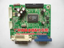 Free shipping 2240A driver board 715G2883-1 board decoders 23.6 inch LCD Motherboard