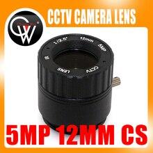 5MP 12mm Lens CS Mount HD 1/2.5 CCTV Camera lens for Day/night CCD/CMOS Security CCTV HD IP Camera