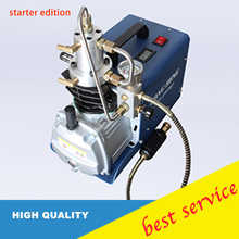 YONGHENG 300BAR 30MPA 4500PSI High Pressure Air Pump Electric Air Compressor for Pneumatic Airgun Scuba Rifle PCP Inflator