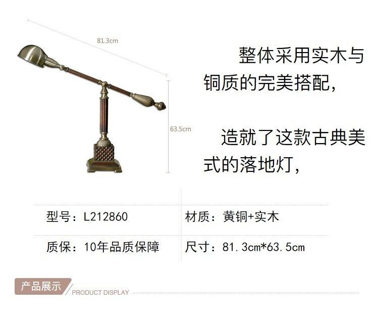 Креативная Настольная лампа с регулируемой прикроватной тумбочкой в ретро-спальне