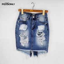 High Waist Pencil Skirts Women Plus Size Casual Slim Bleached Hole Ripped Denim Skirt Blue FY27 ripped bleached denim pants