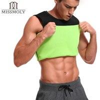 MISS MOLY Mens Neoprene Slimming Vest Cami Hot Shapers Women Body Sauna Sweat Thermal Waist Trainer