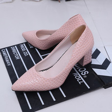 Free shipping spring women's pointed toe shallow mouth high-heeled shoes ol plus size thick heel work shoes