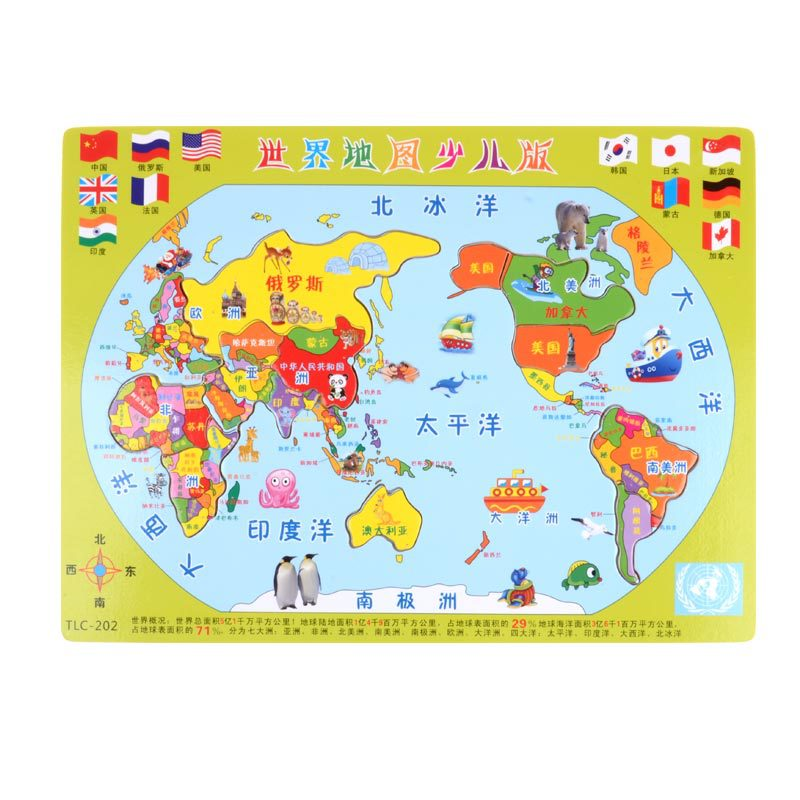 Wooden puzzle kids toy anime cartoon chinese map the world map wooden puzzle kids toy anime cartoon chinese map the world map jigsaw puzzle educational toys for children in puzzles from toys hobbies on aliexpress gumiabroncs Gallery