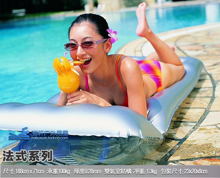 188 * 71 CM Nadmuchiwane Pływające Wiersz Pływające Powietrze - Sporty wodne - Zdjęcie 1