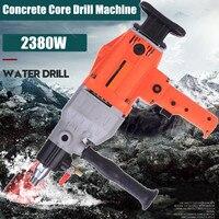 220V 190MM 2380W Floor Wall Electric Core Drill Machine Portable Heavy Duty Brick Concrete Water Wet Core Hand Drill Equipment
