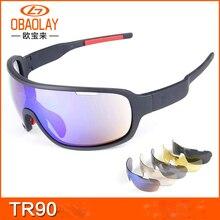 Polarized Cycling Glasses Eyewear UV 400 5 Lens MTB Bike Riding Protection Goggles Driving Fishing Sports Sunglasses Ciclismo