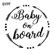 QYPF 15.8CM*15.6CM BABY ON BOARD Baby In The Car Stickers Warning Vinyl Decoration S9 2060