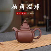 Yixing Dark-red Enameled Pottery Teapot Famous Full Manual Customized Manufactor Wholesale A Piece Of Generation Deliver Goods
