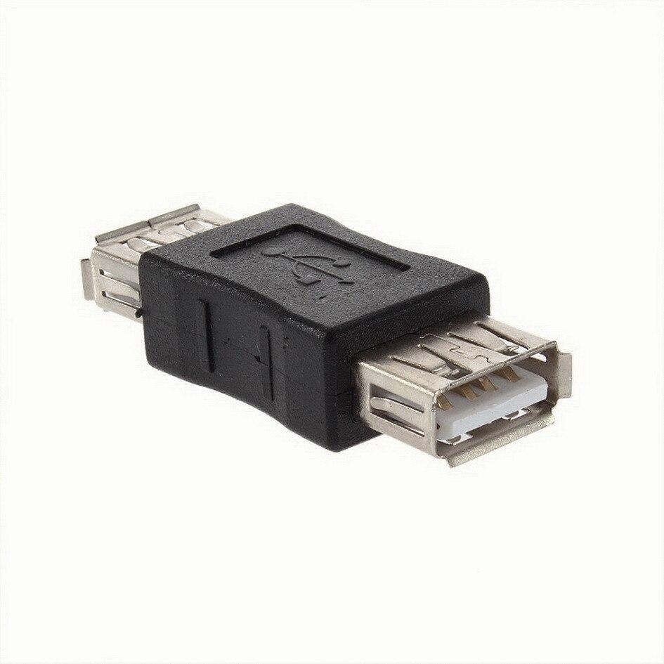 מתאם USB נקבה ל- USB נקבה