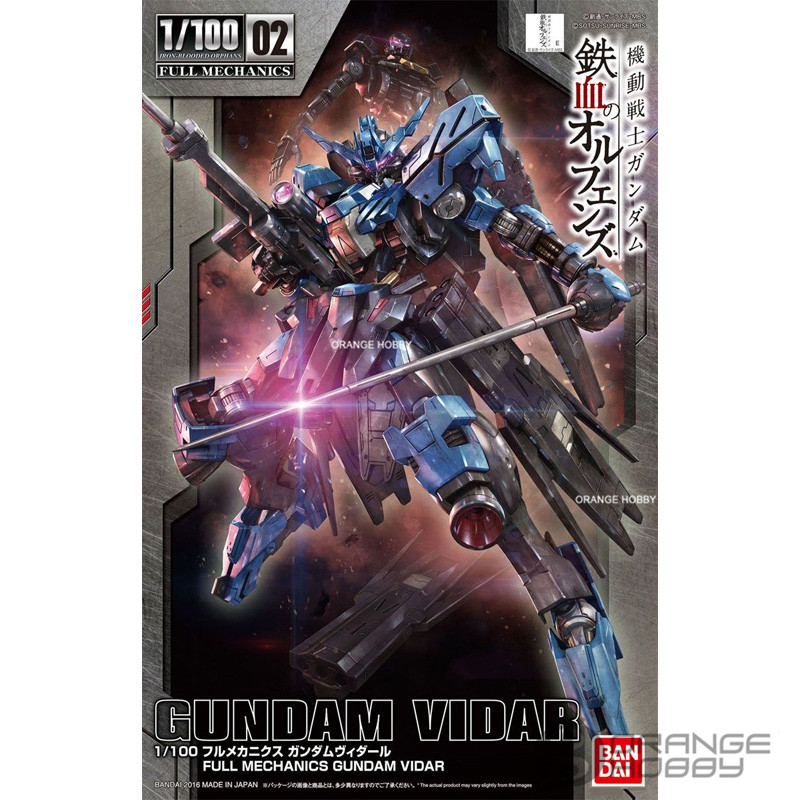OHS Bandai TV Iron-Blooded Orphans Full Mechanics 02 1/100 Gundam Vidar Mobile Suit Assembly plastic Model Kits oh ohs bandai mg 155 1 100 rx 0 unicorn gundam 02 banshee mobile suit assembly model kits oh