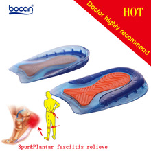 Bocan insole rearfoot stickers sports shock absorption silica gel insole heel