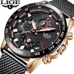 LIGE męskie zegarki siatka ze stali nierdzewnej kwarcowy zegarek męski wielofunkcyjny chronograf wyświetlanie daty Sport zegarek Relogio Masculino